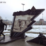 """Спорткомплекс """"Динамо"""" (г. Санкт-Петербург, пр. Динамо, 44)"""